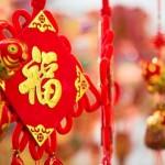 Capodanno Cinese in Italia 2018: dove e quando