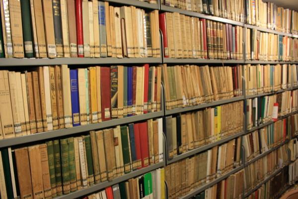 Biblioteca Augusta